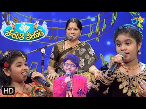 Padutha Theeyaga  | 2nd  September 2018 | Full Episode | ETV Telugu