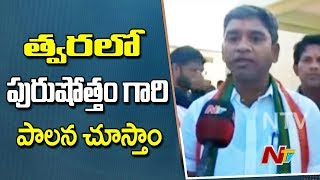 Prajakutami Candidate Palvai Harish Babu Files Nomination from Kaghaznagar | NTV