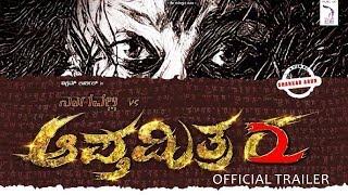 Nagavalli Vs Apthamithraru - Official Trailer | Vikram Karthick, Vaishnavi Chandran, Aishwarya