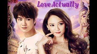 || Love Actually ||