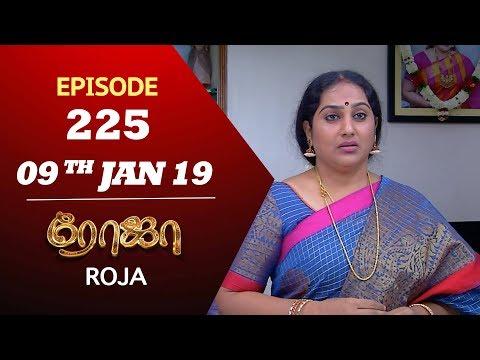 ROJA Serial   Episode 225   09th Jan 2019   ரோஜா   Priyanka   SibbuSuryan   Saregama TVShows Tamil