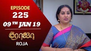 ROJA Serial | Episode 225 | 09th Jan 2019 | ரோஜா | Priyanka | SibbuSuryan | Saregama TVShows Tamil
