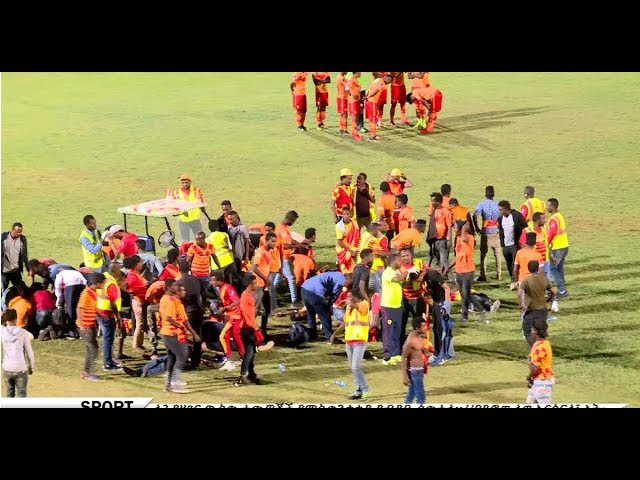 A Clash Occurred  St. George v Adama City Football Fans In Addis Ababa Stadium