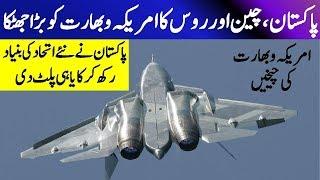 Pakistan and China Big Developments in latest capability