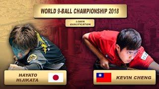 Hayato Hijikata - Kevin Cheng | World 9-Ball Championship 2018