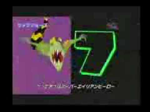 Ben 10 Song Japan video