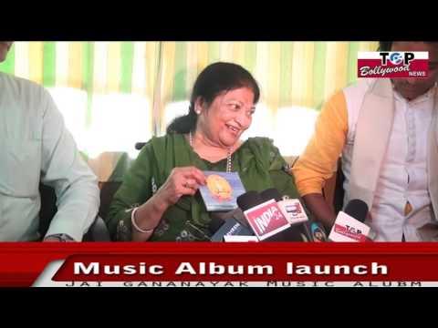 JAI GANANAYAK Music Album  Launching