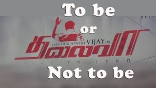 Thalaiva - Thalaiva Release the latest News  [RED PIX]