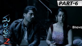 Mantra 2 Full Movie Part 6 || Charmee, Chethan Cheenu
