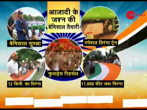 Deshhit: Watch Independence day celebrations in the country