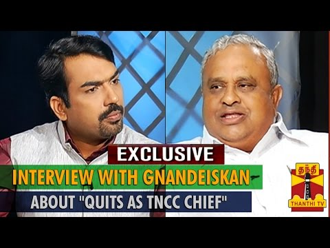 "Exclusive Interview With Gnandesikan About ""Quits as Tamil Nadu Congress Committee Chief"" - Thanthi TV Catch us LIVE @ http://www.thanthitv.com/ Follow us on..."