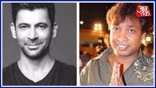 Mumbai Metro: Sunil Pal Asks Sunil Grover To Forgive Kapil Sharma
