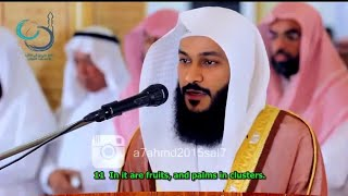 download lagu Surah Yasin, Surah Ar-rahman & Surah Al-waqiah Full - gratis
