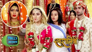 Swaragini: Kahani Ab Tak | 15th  February- 19th  February | Colors