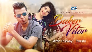 Download Buker Vitor By Arfin Rumey & Porshi | New | Song | 2016 3Gp Mp4