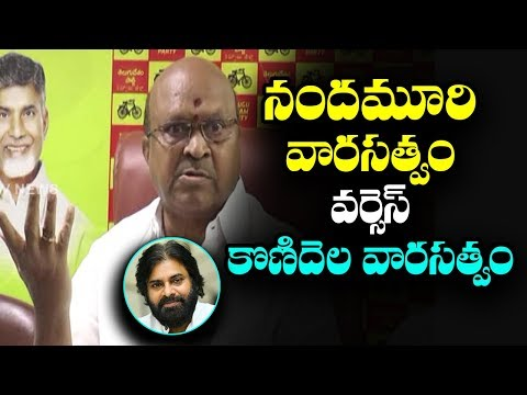 Somisetty Venkateswarlu Controversial Comments On Pawan Kalyan | TDP About Janasena | Mana Aksharam