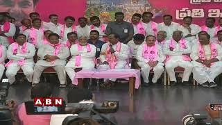 KCR holds Press Meet After Winning Telangana Election 2018 - Part 2  - netivaarthalu.com