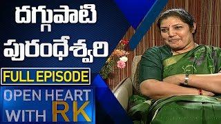 Daggubati Purandeswari | Open Heart with RK | Full Episode | ABN Telugu
