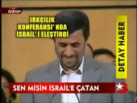 Siyonistlerin korkulu rüyası Mahmud Ahmedinecad - The nightmare of zionists Mahmoud Ahmadinejad!