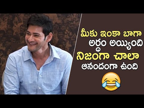 Mahesh Babu Making Fun On Minister KTR | TFPC
