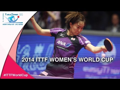 2014 ITTF Women's World Cup - Match Highlights: Hirano Sayaka vs. Kasumi Ishikawa (Quarter Final)