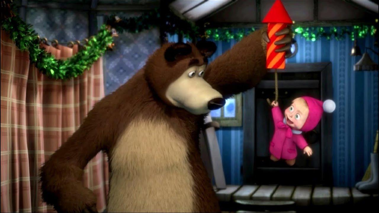 Новые серии маши и медведь раз в году