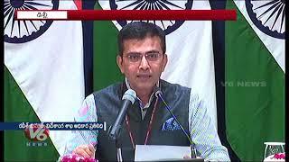 MEA Spokesperson Raveesh Kumar Defies Pakistan Stance On ICF Verdict   V6 News