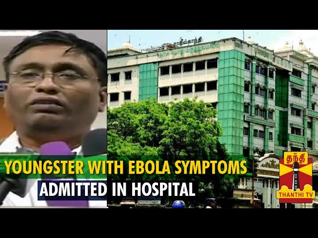 Doctor's Report : Youngster With Ebola Symptoms Admitted In Rajiv Gandhi Hospital - Thanthi TV