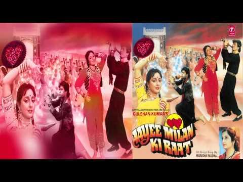 Kitne Dinoo Ke Baad Full Song (audio) | Aayee Milan Ki Raat | Avinash Wadhawan, Shaheen video