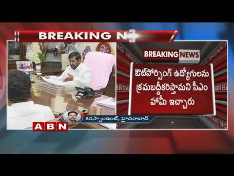 Telangana Contract Electricity Employees withdraws strike