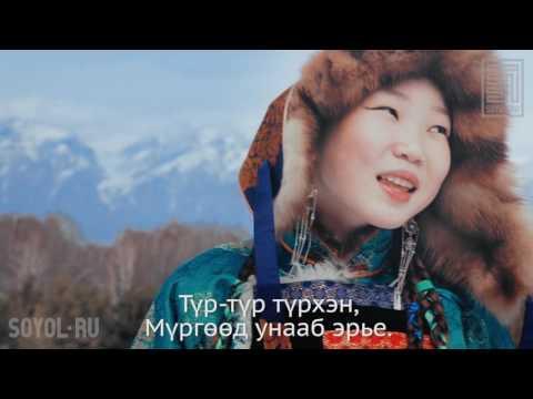 Бардуева Даяна / Үбэл - Зима