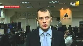 Сергей Вахрамеев о показателях «Лукойла» и «Роснефти»
