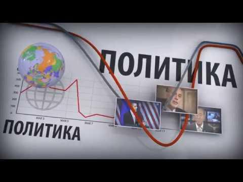 Инфляция в РФ в 2017 году достигнет уровня 4%