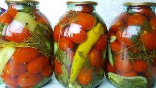 Маринованные помидоры. Цыганка готовит. Gipsy cuisine.🍅👍
