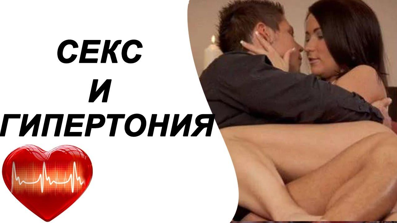 vse-o-porno-i-sekse