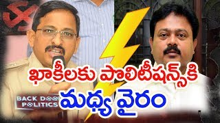 Clash Between SP Ramakrishna And MLA Pasam Sunil Kumar | Back Door Politics