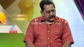 Cyber Crime :Ithalukal 25th Sep 2014