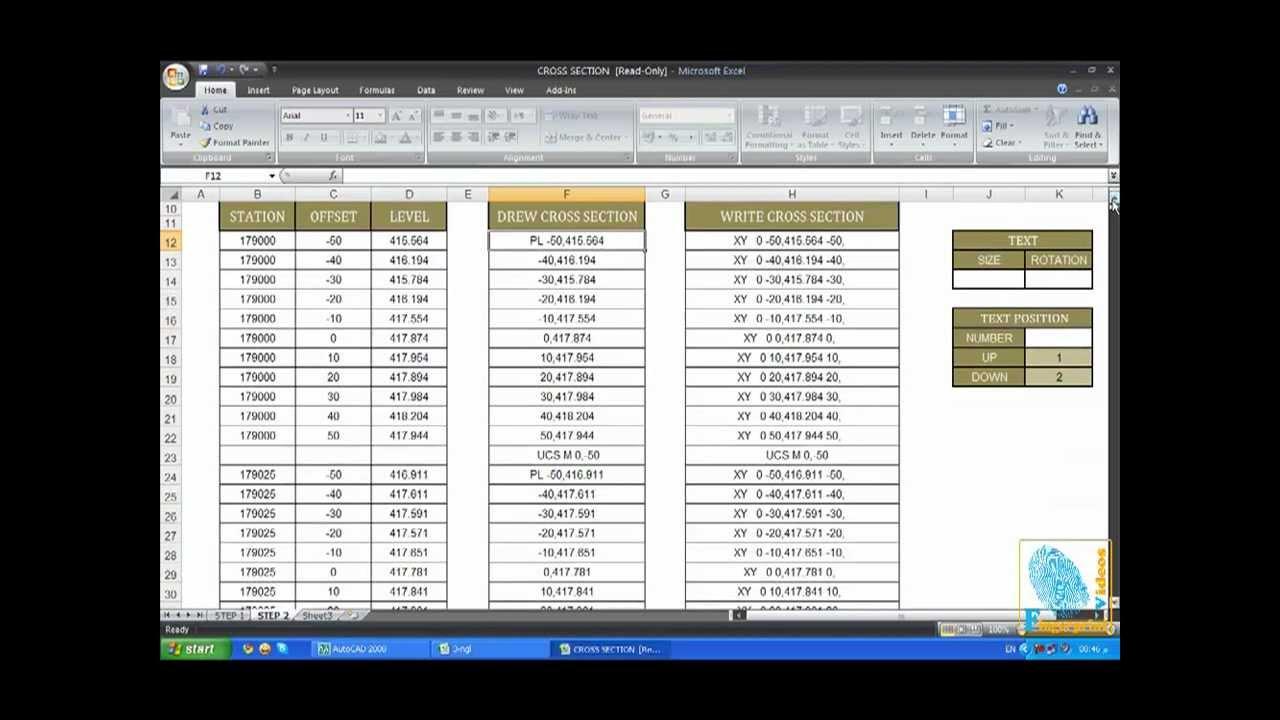 حساب كميات الحديد من المخططات