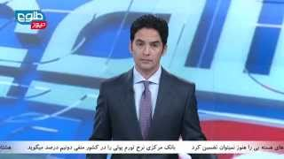 TOLOnews 6 Pm News 04 July 2015