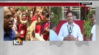 రాజకీయ నిర్మాణంపై మహాసభల్లో సుదీర్ఘ చర్చ… | CPIM 22nd National Conferences | #PartyCongress