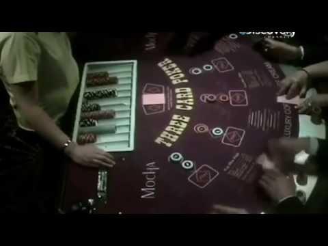Выслеживание шулеров в казино