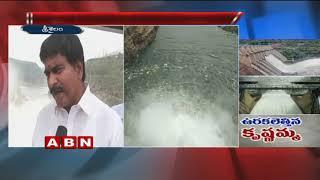Gates of Srisailamdam opened | Minister Devineni Uma Maheswara Rao face to face