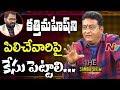 Comedian Prudhvi Raj Opens up about Pawan Kalyan Fans Vs Kathi Mahesh Controversy | The Samba Show