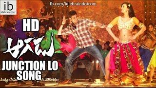 Aagadu Junction Lo song trailer - idlebrain.com