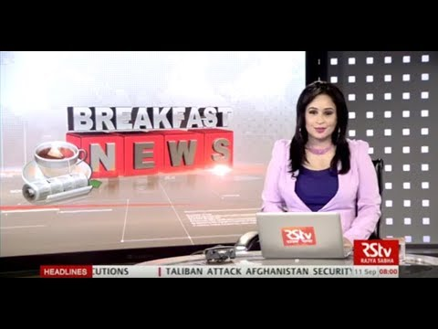 English News Bulletin – Sep 11, 2018 (8 am)