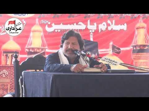 Zakir Khuda Bakhsh Qaisar I Majlis 5 Rabi Awal 2018 | Daira Din Panah