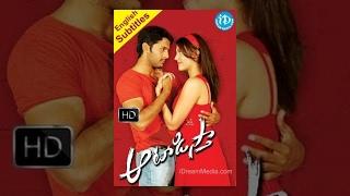 Aatadista Telugu Full Movie || Nitin, Kajal Aggarwal, Jayasudha || A S Ravi Kumar || Chakri