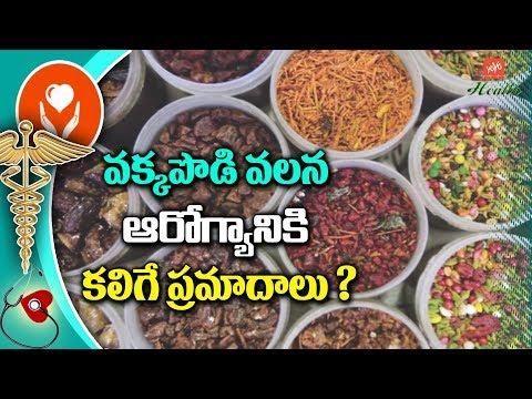 Eating Betel Nut Causes Cancer? | Health Dangers Of Betel Nut In Telugu | YOYO TV Health