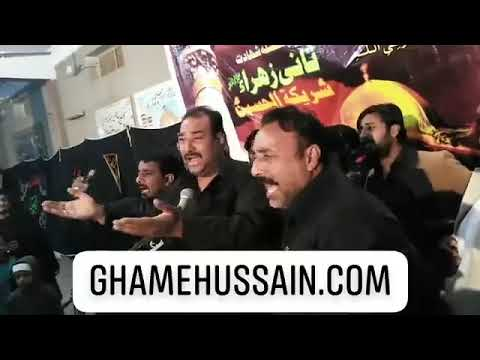 Allah gawah Allah gawah  || Chakwal party || Haidery group|| New noha