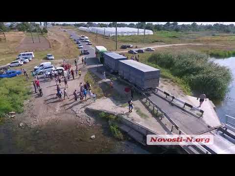 Видео Новости-N: В Пересадовке освободили затопленный фурой мост